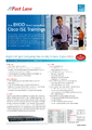 Cisco ISE Trainings